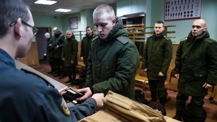Свыше 5,5 тыс. жителей Подмосковья отправятся в армию во время осеннего призыва