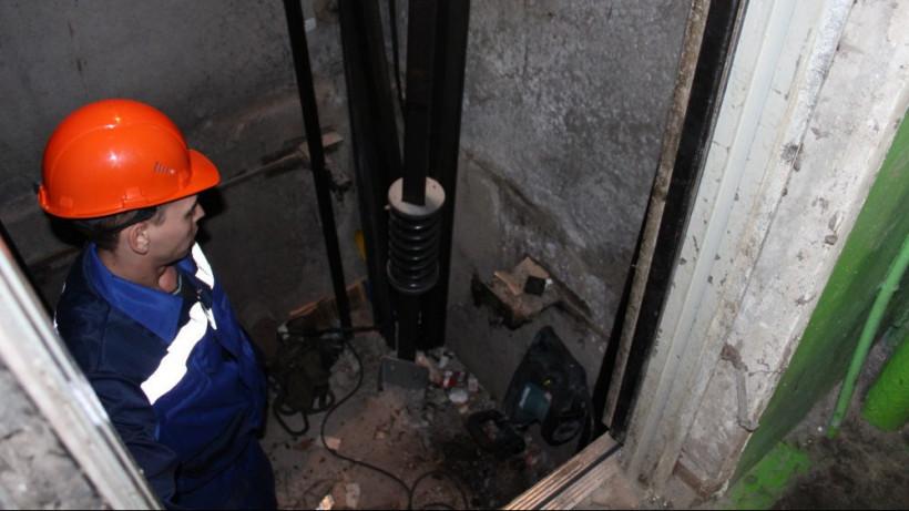 Свыше 80 лифтов отремонтируют и заменят в Коломенском округе до конца 2019 года