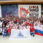 Тайские боксёры из Подмосковья стали лучшими на Первенстве Мира