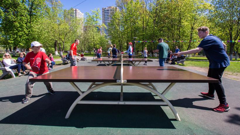 В десяти парках Московской области установили теннисные и шахматные столы
