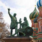 «В единстве народов Россия сильна , мы самая дружная в мире страна»