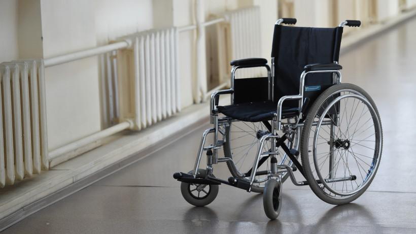 В Подмосковье выплаты на питание и одежду получили более 1,6 тыс. семей с детьми-инвалидами
