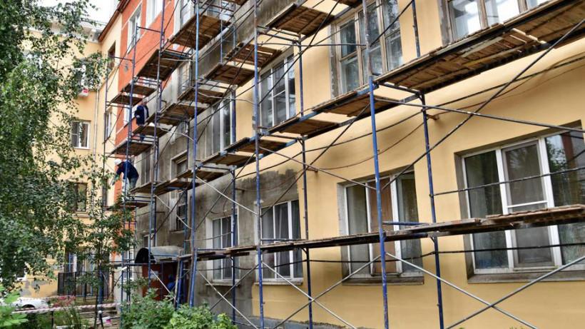 В трех многоквартирных домах Дубны провели капитальный ремонт