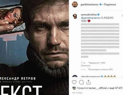 """""""Вам п***"""": разъяренный Харламов не сдержал эмоций из-за постельной сцены Асмус"""