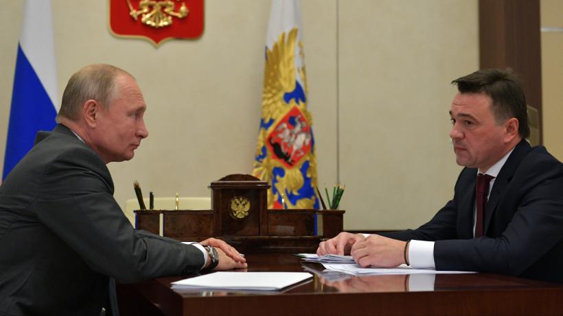 Владимир Путин провел рабочую встречу с Андреем Воробьевым