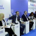 Вопросы противодействия допингу в спорте обсудили на Форуме «Россия – спортивная держава»