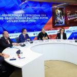 Выставка-форум «Православная Русь ― к Дню народного единства» откроется в ЦВЗ «Манеж»