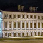 Выставка «Миры Немировского»