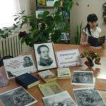 Выставка-память «Мятежный парус Лермонтова»