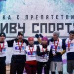 За неделю на гонку с препятствиями «Живу Спортом» зарегистрировались 1200 участников