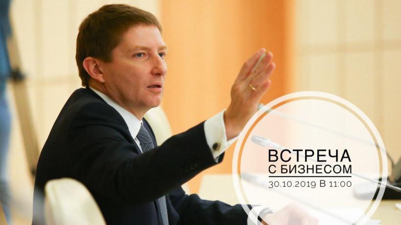 Зампред правительства Подмосковья Вадим Хромов проведет встречу с бизнесом 30 октября