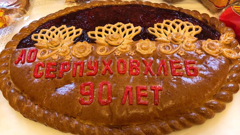 Завод «Серпуховхлеб» произвел более 22,5 тыс. тонн продукции с начала года