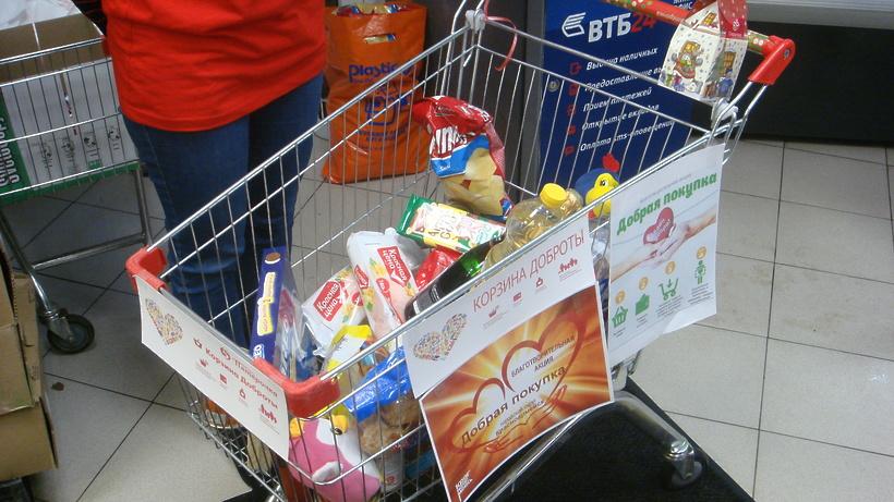 Жителям Подмосковья расскажут об их потребительских правах в МФЦ