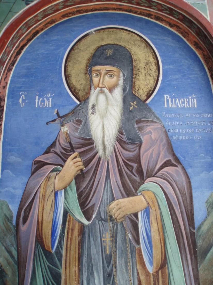 1 ноября 2019 года отмечается Иванов день (Проводы осени)