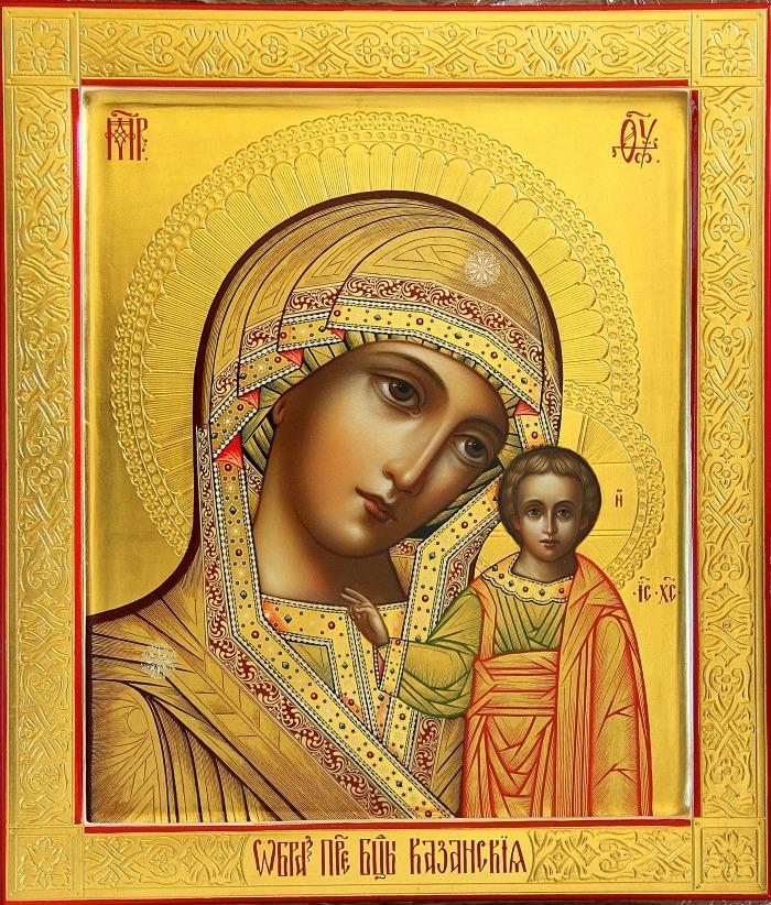 4 ноября 2019 года отмечается праздник Казанская осенняя