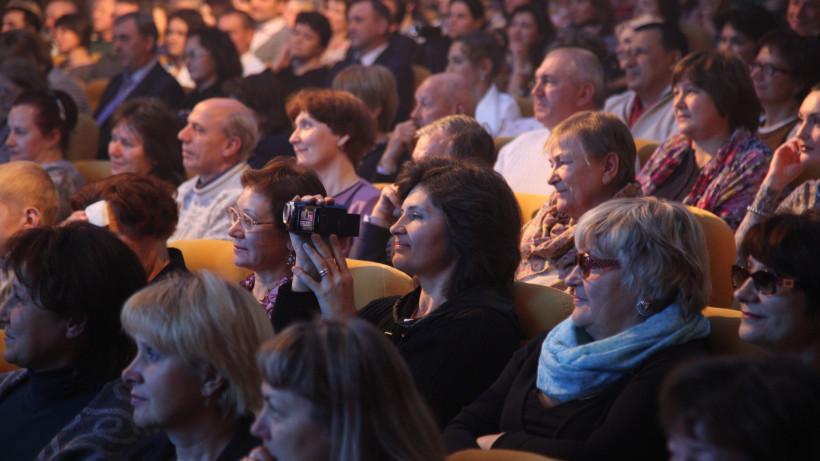 Концерт театр зрительный зал зрители
