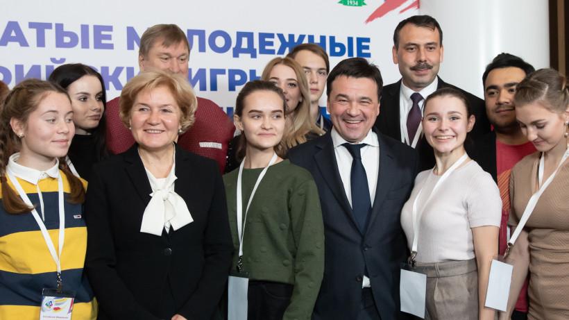 Андрей Воробьев и Ольга Голодец поздравили победителей и призеров Дельфийских игр