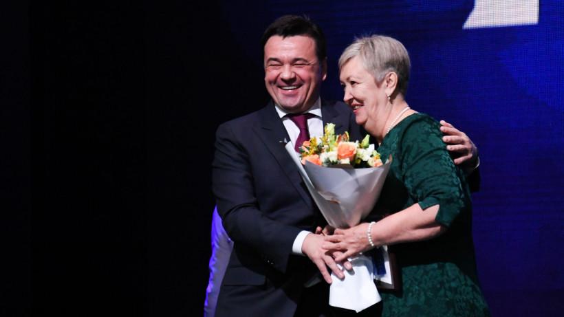 Андрей Воробьев вручил награды победителям ежегодной премии «Наше Подмосковье»