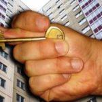 Посуточная сдача жилья запрещена
