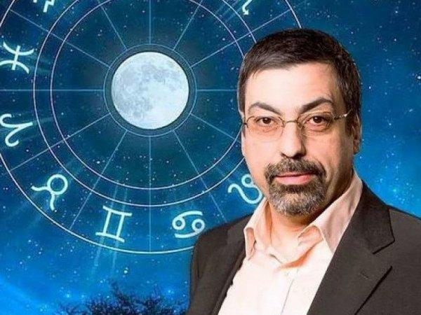 Астролог Павел Глоба назвал три знака Зодиака, которых ожидает удача в 2020 году