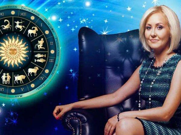 Астролог Василиса Володина назвала 4 знака Зодиака - главных везунчиков ноября 2019 года