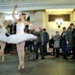 Бахрушинский музей устроил театральный арт-флешмоб #театрrus в московском метро