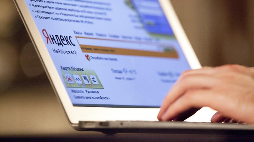 Более 185 тыс. человек просмотрели данные о ненадежных застройщиках Подмосковья на сайте ЦИАН