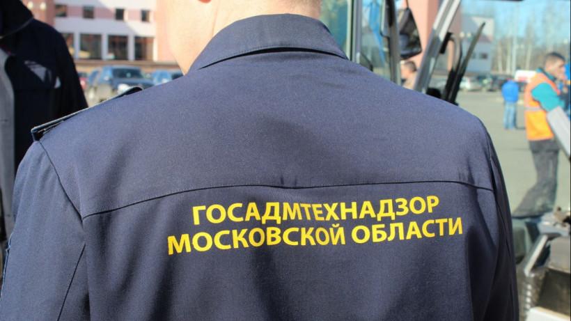 Более 2,1 тыс. нарушений чистоты устранили внештатники Госадмтехнадзора в Подмосковье