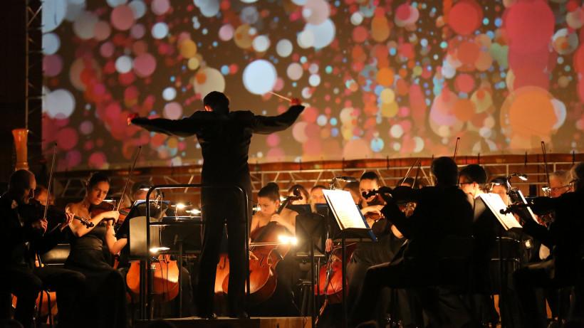 Более 500 тыс. человек побывали на концертах классической музыки в Подмосковье в 2019 году