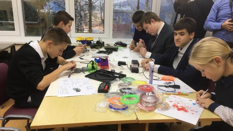 Центр молодежного инновационного творчества в Электростали принял первых учеников