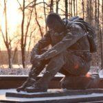 «День неизвестного солдата»