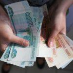 У наличных денег нет будущего