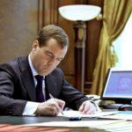 Дмитрий Медведев подписал Постановление Правительства о ребейтах для иностранных кинокомпаний, снимающих кино в России