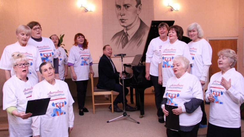 Дунаевский провел мастер-класс по вокалу по программе «Активное долголетие» в Подмосковье