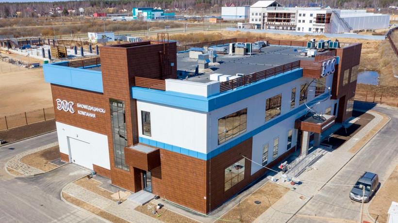 Два завода-участника медико-технического кластера ввели в эксплуатацию в ОЭЗ «Дубна