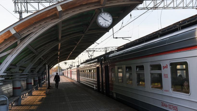 Движение транспорта в Подмосковье изменится в выходные