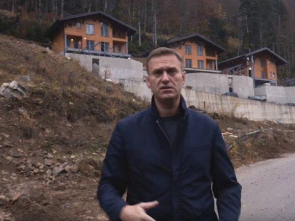 ФБК нашел у семьи прокурора Москвы недвижимость в Черногории, Испании и на Рублевке