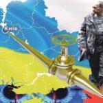 Россия предлагает мир Украине