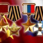 «Герои земли Богучарской»