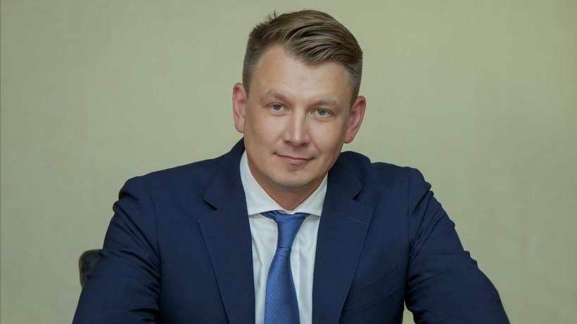 Глава Домодедова – о привлечении инвесторов, развитии делового туризма и бренде округа
