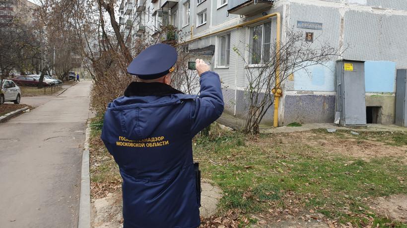 Госадмтехнадзор Подмосковья решил 16 тыс. вопросов по благоустройству дворов в октябре