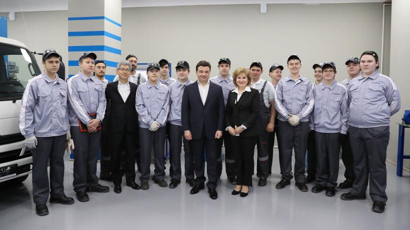 Губернатор открыл техникум Hino в Химках