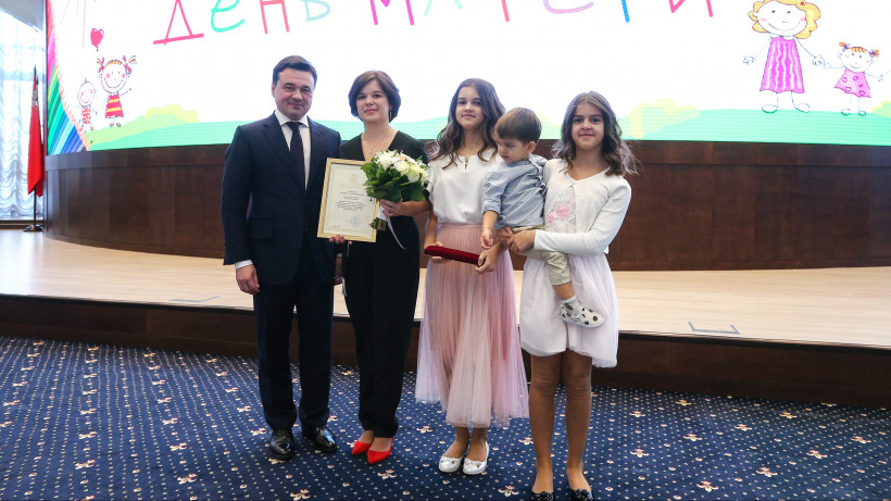 Губернатор поздравил женщин Подмосковья с Днем матери