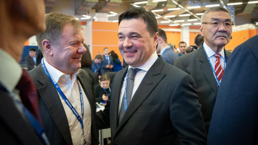 Губернатор принял участие в XIX съезде Всероссийской политической партии «Единая Россия»
