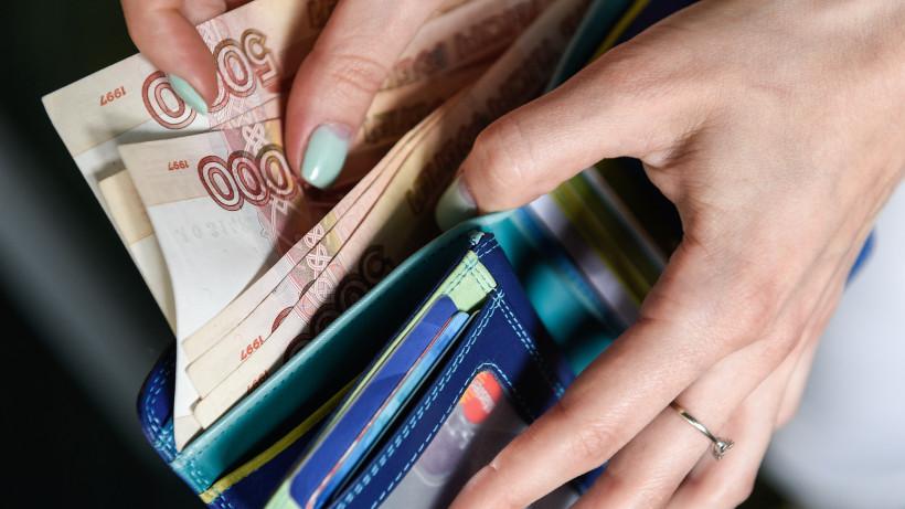 Инфляция в Московской области по итогам октября на 0,06 процента ниже среднероссийской