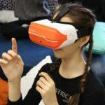 Интерактивное развлечение «Виртуальный мир»