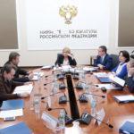 Итоги конкурса концепций музеефикации Смоленской крепости подвели в Минкультуры России