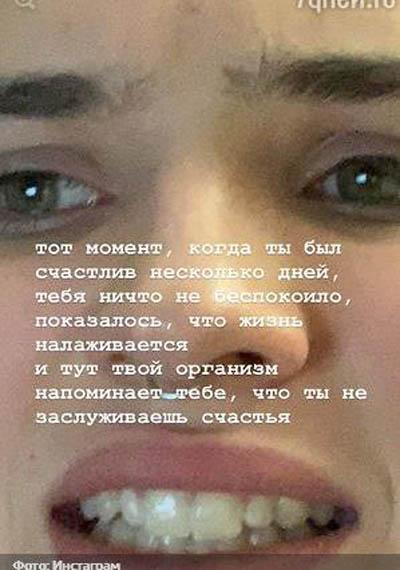 """""""Я хочу умереть"""": у дочери Гузеевой снова нашли опухоль"""