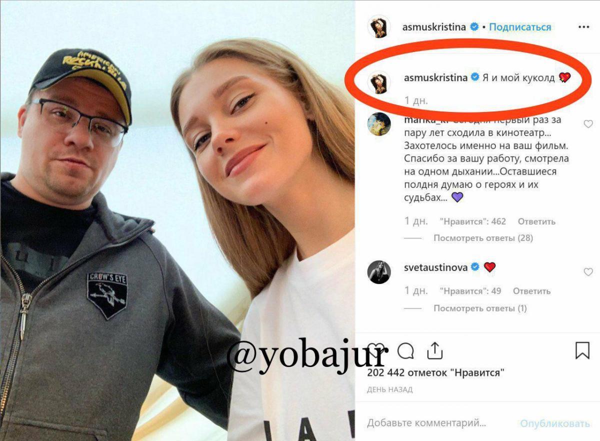 """""""Я и мой куколд"""": новое совместное фото Асмус и Харламова вызвало скандал"""