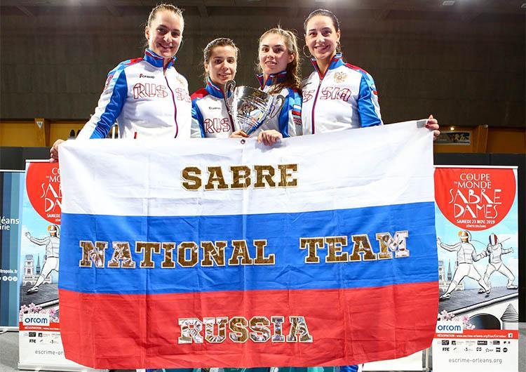 Яна Егорян выиграла золотую медаль на международных соревнованиях по фехтованию